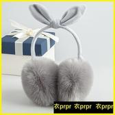 【YPRA】暖耳耳捂 可愛護耳包保暖時尚耳朵卡通耳罩耳套耳帽
