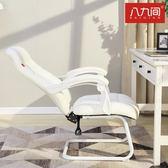 家用電腦椅白色辦公椅子弓形椅靠背學生椅主播椅現代簡約WY【全館免運八五折】