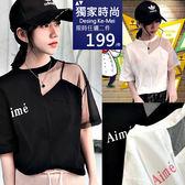 克妹Ke-Mei【AT51352】AMIE龐克字母併接網紗透視袖T恤上衣