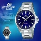 CASIO手錶專賣店 卡西歐 EFV-100D-2A EDIFICE 指針 男錶 不鏽鋼錶帶 100米防水 EFV-100D