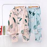 哺乳衣月子服春夏季薄款棉質長袖雙層紗布產後哺乳喂奶裝時尚家居服套裝快速出貨下殺75折