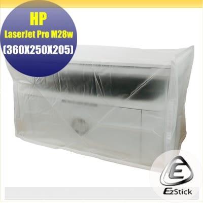 印表機防塵套 HP LaserJet Pro M28w 通用型 P03 (360x250x205mm)