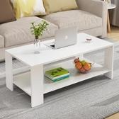 【免運】簡約現代茶幾几客廳簡易茶幾几木質長方形組裝小茶桌