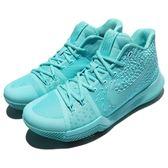 Nike 籃球鞋 Kyrie 3 EP Aqua Tiffany 藍 XDR 厄文 男鞋 【PUMP306】 852396-401