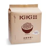 【KiKi食品雜貨】舒淇最愛_KiKi老醋辣麵 5包/袋 (五辛素)