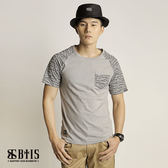 【BTIS】迷彩紋口袋拉克蘭 圓領T-shirt / 麻灰色