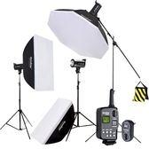 神牛SK400W攝影燈套裝影室燈攝影棚補光燈閃光燈人像靜物服裝拍攝 igo 全館免運