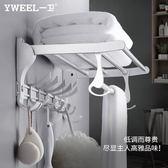 毛巾架掛架免打孔太空鋁浴巾架桿衛生間浴室置物衛浴五金掛件套裝 最後一天8折