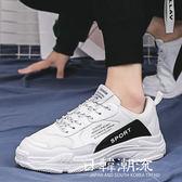 新款男士網面鞋透氣休閑運動鞋男跑步鞋潮男鞋子