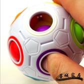 魔力彩虹球 魔力彩虹球魔力球異形魔力足球創意魔方個性益智玩具