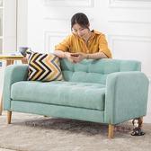 雙人沙發 北歐布藝沙發小戶型雙人兩人位三人服裝店小型沙發現代簡約省空間 6色T