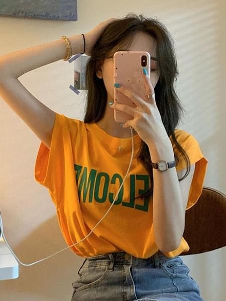 無袖上衣 2021年新款夏季韓版圓領字母印花桔色無袖t恤女百搭寬鬆上衣ins潮 618狂歡