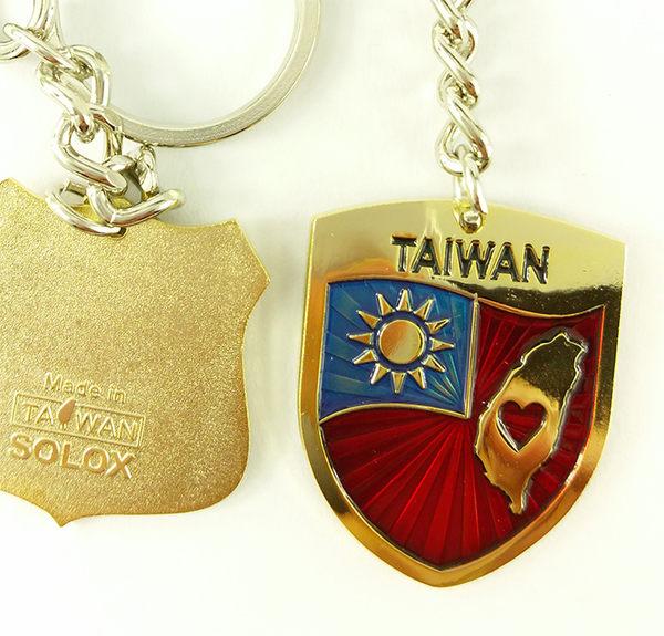 【收藏天地】台灣紀念品*合金屬鑰匙圈 國旗盾牌/ 觀光 小物 鎖圈 鑰匙扣 禮贈紀念 禮品