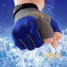 夏季釣魚手套男防曬 路亞海釣磯釣專業 露三指防刺防水速干專用 快速出貨