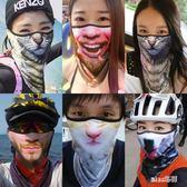 戶外裝備防曬護臉面罩 透氣單車頭巾動物騎行面巾半臉口罩 BQ971『miss洛羽』
