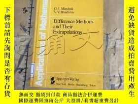 二手書博民逛書店Difference罕見Methods and Their Ex
