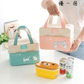 飯盒袋手提包防水女包手拎便當包加厚便當盒