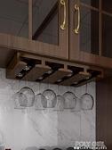 美筑麗家高腳杯架倒掛紅酒杯架子家用葡萄酒杯架懸掛酒櫃杯架擺件 秋季新品
