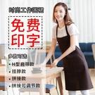 圍裙廚房防水防油可愛工作服韓版時尚家用圍...