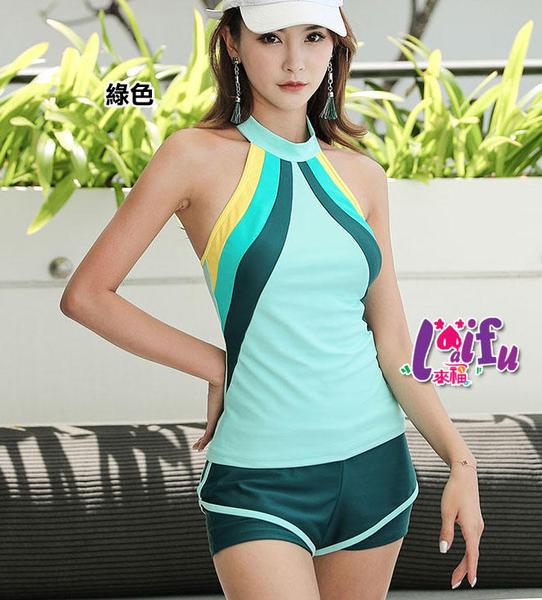 得來福泳衣,G307泳衣蘿絲削肩運動二件式泳衣游泳衣泳裝正品,售價950元