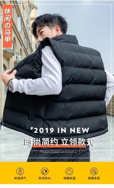 馬夾坎肩無袖背心立領防風外套保暖棉衣馬甲秋冬季