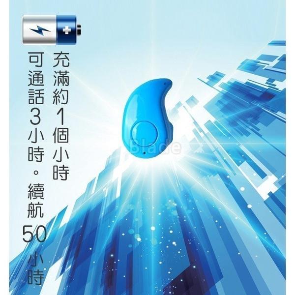 【刀鋒】水滴型迷你藍芽耳機 現貨 當天出貨 立體環繞 單耳迷你隱藏式水滴型耳機 隱形時尚耳機