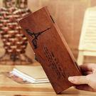 ✭米菈生活館✭【K67-1】懷舊復古木質鉛筆盒 日韓 雜貨 巴黎鐵塔 收納 小物 文具 仿舊