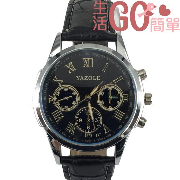 手錶 精英 紳士 韓版 流行款 時尚 夜光 商務 手錶 2款【生活Go簡單】現貨販售[W0013]