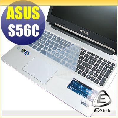 EZstick矽膠鍵盤保護膜-ASUS S56C 系列專用鍵盤膜