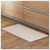 PVC廚房地墊 LEATHER LIKE MO 50×220 NITORI宜得利家居