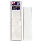 【奇奇文具】A+A 3M鑽石級反光貼紙(白) C-201(白色/紅色/黃色)3色任選