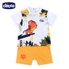 chicco-變色龍-叢林小虎短袖套裝