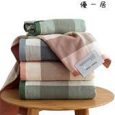 日式格子純棉紗布浴巾柔軟吸水