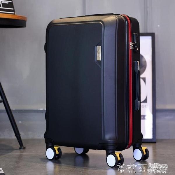行李箱 萬向輪24寸箱子行李箱男20寸拉桿箱學生旅行箱女韓版皮箱密碼箱潮 茱莉亞
