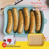 果媽優選GomaKitchen自制DIY寶寶香腸盒子 蛋腸硅膠磨模具 無BPA    3C公社