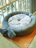 狗窩小型犬中型犬泰迪圓窩貓窩寵物用品秋冬四季可拆洗YYJ    原本良品