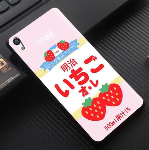 [機殼喵喵] 華碩 asus ZenFone live ZB501KL A007 手機殼 軟殼 保護套 草莓牛奶