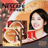 韓國 Nescafe 雀巢 三合一韓式咖啡 (11.7gx220入) 咖啡 三合一咖啡 即溶咖啡 沖泡飲品 秀智咖啡 禮盒