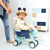 搖搖馬 愛嘟嘟寶寶搖椅音樂木馬搖搖馬安全大號加厚兒童玩具1-2周歲禮物 【快速出貨】WY