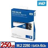 WD 威騰 SSD 250GB M.2 SATA 3D NAND固態硬碟(藍標)