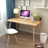 電腦桌 北歐電腦桌書桌簡易學習桌現代簡約寫字台家用轉角兒童台式寫字桌【快速出貨】