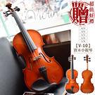 【小麥老師】小提琴 實木小提琴 (買1送...