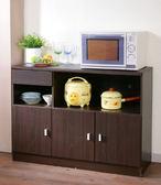 *集樂雅*【DR133WA】多用途碗盤櫥櫃 (胡桃木色)