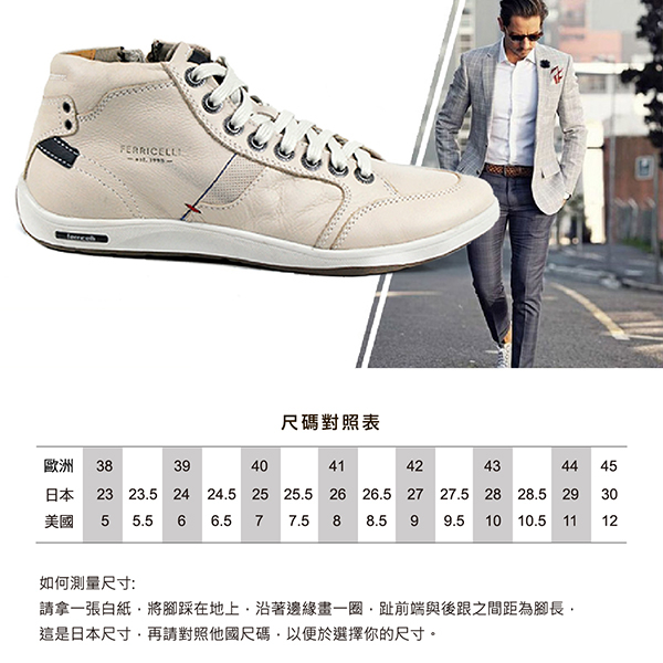 【ferricelli】Outback男仕綁帶休閒皮鞋  咖啡(F51406-COG)