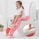 兒童馬桶梯寶寶坐便器男孩女孩尿便盆小孩坐墊圈嬰兒座便器可摺疊 igo 露露日記