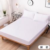 《優雅素色-純白》雙人薄床包三件組 100%MIT台製舒柔棉(5*6.2尺)