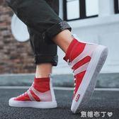 鞋子男潮鞋夏季小白鞋透氣高筒帆布鞋韓版潮流嘻哈板鞋運動休閒鞋   一米陽光