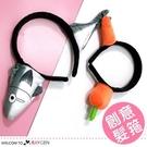 網紅動漫週邊胡蘿蔔鹹魚搞怪髮箍 頭飾