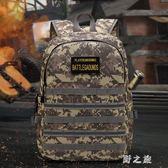 筆電包 絕地求生吃雞三級包3級背包電腦後背包男迷彩學生書包 CP2682【野之旅】
