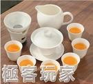 德化白瓷茶具套裝整套功夫茶具陶瓷日式簡約茶壺茶杯泡茶會客家用ATF 極客玩家